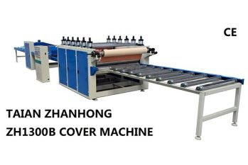 ZH1300B Cover Machine