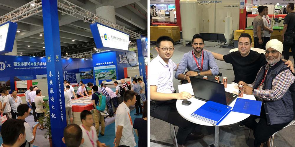 China Guangzhou International Furniture Production